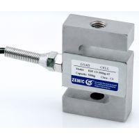 H3F Células de carga tipo ''S'' de acero niquelado (100kg-5t)